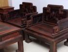 张家界专业收购二手红木家具 古旧红木家具大红酸枝沙发收购