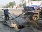 樟树管道疏通水下作业市政管道cctv检测污水池清理