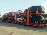 南京到北京专业汽车托运公司 异地托车运汽车