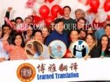 廣州日語翻譯-日語文件翻譯 日本出生證翻譯