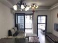 急租 金域湾畔对面(御景湾)高档小区 精装修 客厅带阳台
