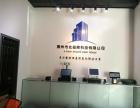 餐饮管理系统就用惠州孪生北极熊公司系统软件欢迎随时拨打业务