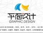 奉贤南桥哪里有学平面设计的培训班轩然教育零基础教学