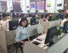 龙岗学电脑办公制图软件到平湖捷程学校包教包会