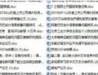 诚信代专业写/专科/本科/硕士等各式论文文章