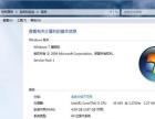 联想14寸酷睿I5笔记本电脑 固态硬盘10秒开机