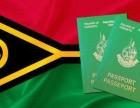 瓦努阿图护照大降价,单人仅捐8万美金,仅需1个月免签126国