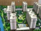 年后新加推房源楼层可以选择在象山客运中心旁边永泰华苑