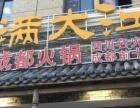 武汉月满大江餐饮有限公司