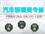 郑州万通汽车职业培训学校,中国汽修技师的摇篮