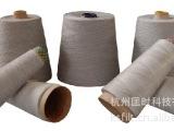 导电纤维复合丝/导电纤维长丝/导电棉纱/不锈钢合股纱线