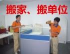 重庆梁平哪里找搬家公司 搬家服务长途货运