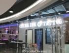 南京东方印客纹身店,南京纹身,东方印客