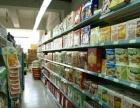 小区门口超市转让 租金6300元 带货转让