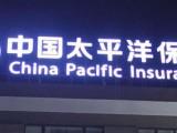 较新北京楼顶大字 楼顶发光字 led发光字 大型广告牌制作