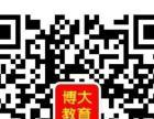 甘肃博大教育兰州人文高考补习学校火热招生