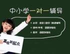 杭州中小学辅导班 小升初 初高中语文数学英语全科同步补习班