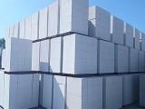 陜西渭南富平 加氣塊廠家 富平加氣塊ALC板