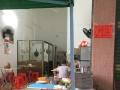 新县城合和花园小区门侧 早餐店 住宅底商