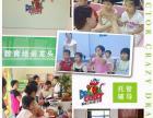 小学生托管辅导班加盟 月入过万 家庭作业班怎么加盟