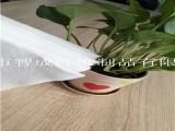 厂家直销天然植物棉花保鲜锁水棉,花艺包装保水材料批发