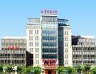北京瑶医医院靠谱吗?