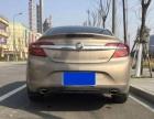 别克 君威 2015款 1.6T 自动 领先技术型此车首付仅需