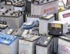 高价旧电池回收、报废电池回收,电动车