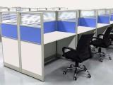 办公桌屏风隔断首选香河家具厂定做电脑桌课桌椅培训桌