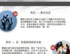 中国腾渤控股加盟
