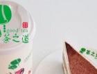 茶之道加盟 冷饮热饮 投资金额 1-5万元