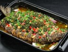 鱼之余味混搭烤鱼加盟流程是什么/加盟费是多少?
