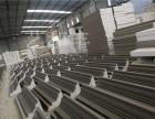 保山EPS装饰构件定制厂,艺和丰欧式构件设备