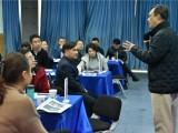 廣州哪里有MBA培訓學校