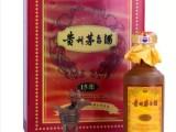 南阳淅川回收副牌木桶红酒750ml
