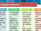 世界500强 美国原装进口 PPG大师漆醴陵总经销