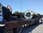 佛山报废电缆回收厂家