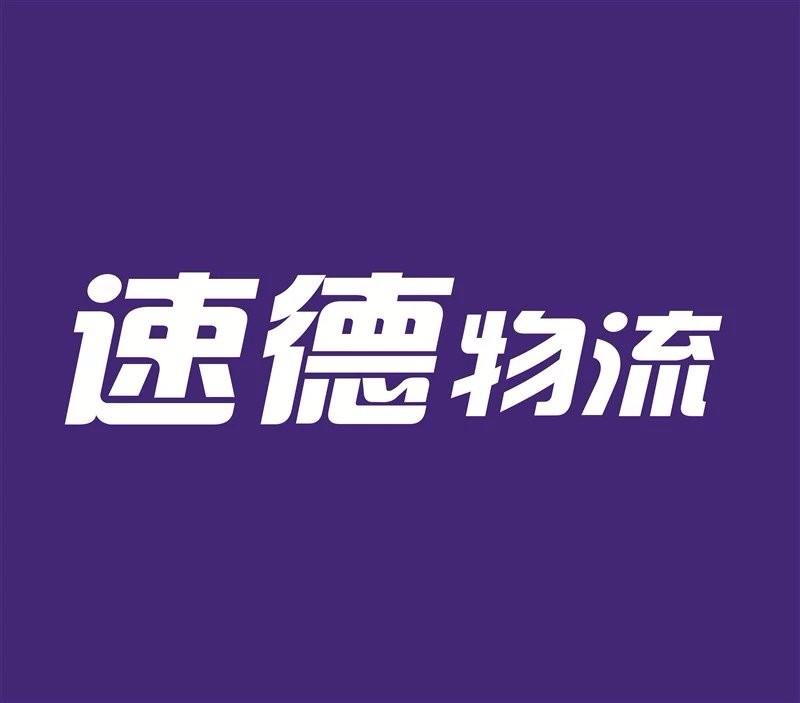 南京江北物流园大厂高新花旗汊河地区