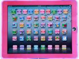 苹果iPad 2儿童早教机 学习机儿童点读机 益智玩具 平板轻触