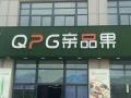 芜湖湾沚县中心门面房转让