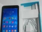 华为T2双4G运行2g内存16G七寸平板手机