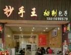 振洪路(海事处对面) 酒楼餐饮 商业街卖场