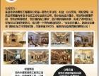 设计施工一条龙服务 免费出详细报价 新房二手房装修