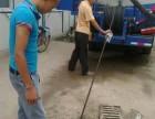 徐州市丰县高压清洗管道,化粪池清理,打捞