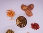 榕华阁珍品煲汤