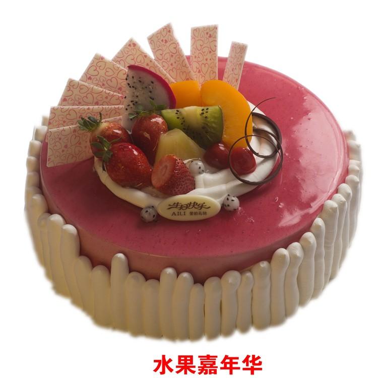 乌鲁木齐AILI爱的礼物生日蛋糕同城配送米东水磨沟沙依巴克区