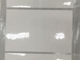 通化彩色不干胶印刷 医疗食品标签 空白标签 袋口补丁贴纸