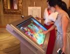 婚礼会议电子签到iPad签到签约定制