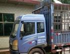 6.8米货车出售