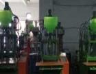 广西买卖二手线材立式注塑机找启辉专业机械20年
